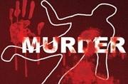 Rajkot murder case