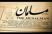 This is the only newspaper in the world that is not printed, it's handwritten!