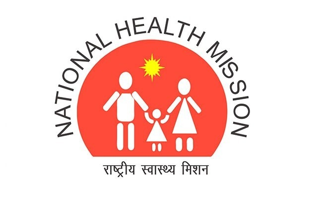 Image result for national health mission logo