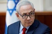 Prime Minister of Israel, Benjamin Netanyahu. (Photo: Reuters)