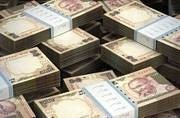 India's black money chronicle: The Liechtenstein list and Indian names