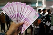 Better pay hikes expected in 2018 but rationalisation in job markets to continue