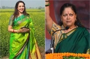 Hema Malini to Vasundhara Raje, the best-dressed women politicians of 2017
