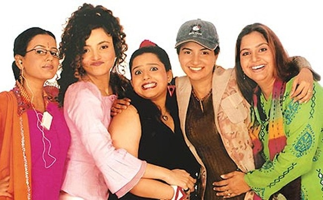 A poster of the show Hum Paanch