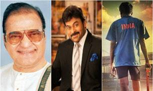 It's a season of biopics down South. From NT Rama Rao to Mariyappa Thangavelu, we have some exciting line-ups this year. Here are five biopics to look forward to in 2017.