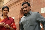 2G spectrum cases: Hearing on DMK leaders A Raja, Kanimozhi deferred to Dec 5