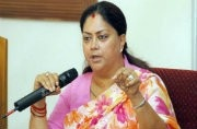 Vasundhara Raje-led government to give pension to Rajasthanis jailed during Emergency