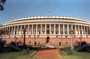 First session of the Rajya Sabha was held on this day: 10 interesting facts on Rajya Sabha