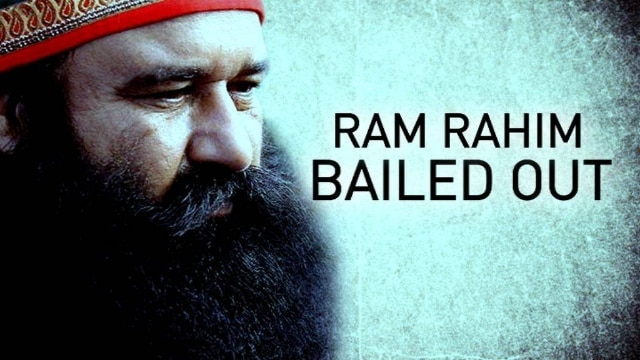 Dera Chief gets bail but will still remain in jail