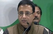 Cabinet reshuffle: Congress terms it a mere paper exercise, says will not have much impact