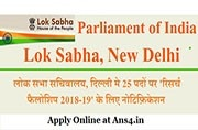 25 Lok Sabha Research Fellowships notified, apply before January 10