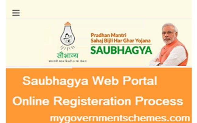 Government launches Saubhagya portal