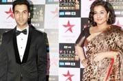 Star Screen Awards 2017: Dangal wins big, Vidya Balan-Rajkummar Rao named best actor and actress