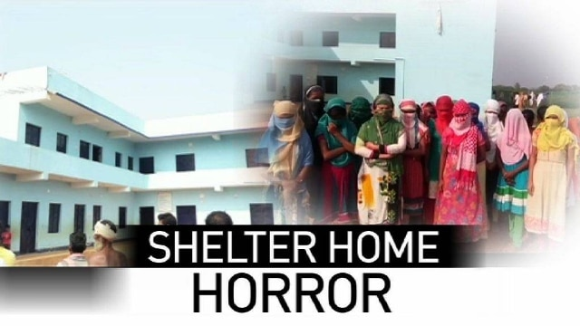 Odisha's shelter home sealed, owner arrested for alleged sexual abuse
