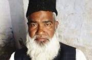 Agra: Muslim clerics call Modi's triple talaq bill an interference with Islamic laws