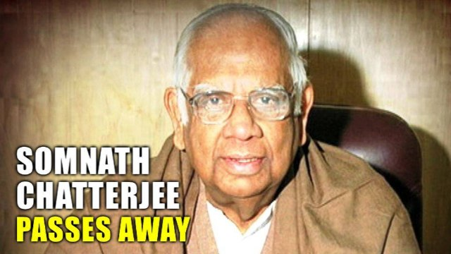Somnath Chatterjee no more. Veteran politician passes way after prolonged illness