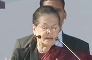 Sonia Gandhi. Photo: ANI