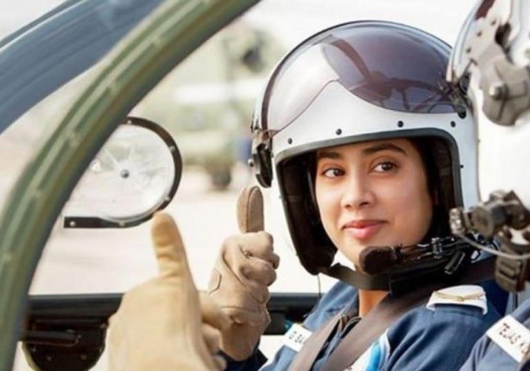 Gunjan Saxena: The Kargil Girl released on August 12, 2020.