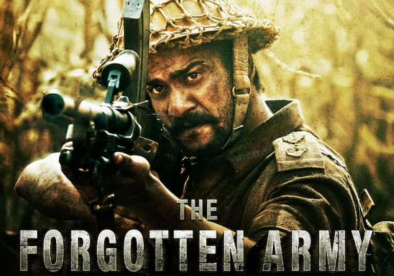 Sunny Kaushal played the lead role in The Forgotten Army.