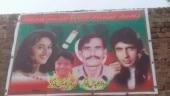 Big B, Madhuri on poster in Pakistan