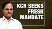 KCR all set to sound poll bugle