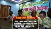 Anubrata Mondal