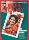 India Today Magazine issue, February 11, 2019