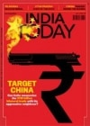 India Today Magazine issue, July 13, 2020
