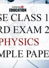 CBSE Class 12 Board Exam 2018: Physics Sample Paper