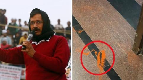 Chilli powder attack on Arvind Kejriwal at Delhi secretariat