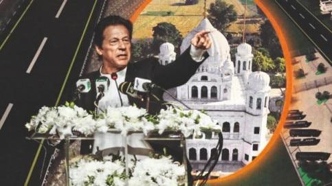 Imran Khan at Kartarpur