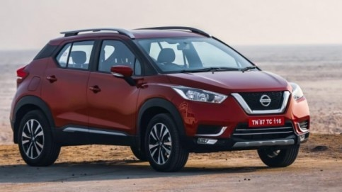 The Nissan Kicks SUV can be booked for an amount of Rs 25,000 across all Nissan dealerships in India or on the Nissan India website.