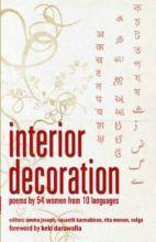 Shashi Deshpande, Sahitya Akademi award winner, Interior Decoration - Poems by 54 women from 10 languages, Indian women poets, anthology
