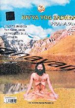 Ramdev's books and CDs