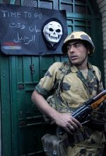 An Egyptian army soldier outside the Libyan embassy in Cairo.