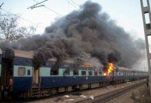 Himgiri Express train