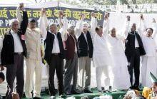 UNPA protest dharna