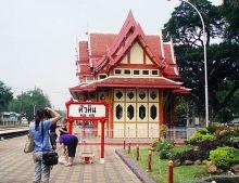 Hua Hin beach resort Bangkok Thailand