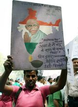 anti-corruption activist, Anna Hazare, Lokpal Bill, Day 5