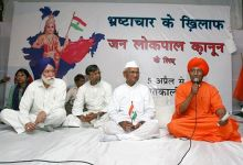 Hazare with supporters