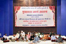 Mushaira, poets, Ajmer, communal harmony, UIT Ajmer