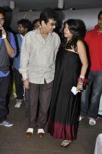 Jitendra and Ekta Kapoor