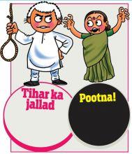 Lalu Prasad and Sushma Swaraj