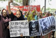 Bhopal: PC to ask for early hearing