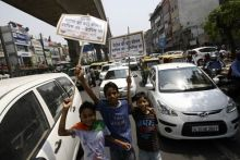 Fuel price hike protest