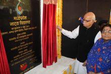 BJP leader L. K. Advani inaugurates the Madhya Pradesh School of Drama at Ravindra Bhavan in Bhopal