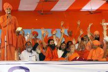 Baba Ramdev and supporters