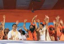 Baba Ramdev and supporters