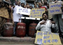 BJP protest against fuel hike