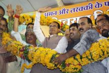Shivraj Chouhan with state BJP leaders